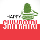 Shivratri Royalty Free Stock Image