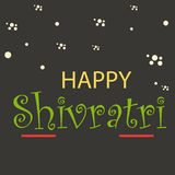 Shivratri Royalty Free Stock Photography