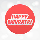 Shivratri Royalty Free Stock Photo