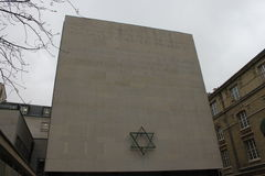 The Shoah Memorial - Paris Royalty Free Stock Images