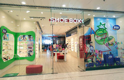 Shoe Box shop in hong kong Royalty Free Stock Photo