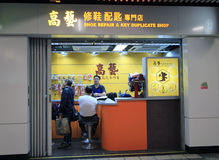 Shoe repair and key duplicate shop in Hong Kong Stock Photography