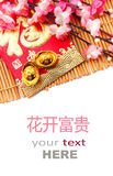 Shoe-shaped gold ingot (Yuan Bao) and Plum Flowers with red packet Stock Photo