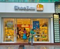ShoeBox boutique Royalty Free Stock Image