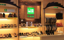 Shoes shop Royalty Free Stock Photos