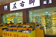 Shoes store Stock Photo