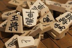 Shogi Stock Images