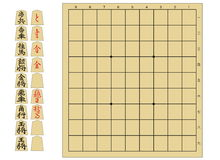 Shogi Pieces and Board Royalty Free Stock Photos