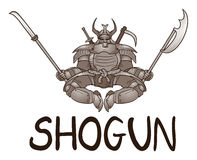 Shogunn symbol Stock Photos