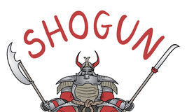 Shogunsamurajer Arkivfoton
