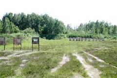 Shooting range Stock Image