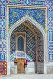 Shop in the atrium of Samarkand Registan, Uzbekistan Royalty Free Stock Images