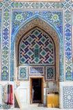 Shop in the atrium of Samarkand Registan, Uzbekistan Stock Images