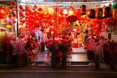 Shop Chinese traditional gifts and decorations stock photos