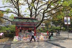 Shop of chongqing municipal auditorium Royalty Free Stock Photos