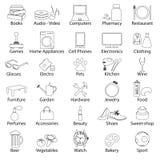 Shop department simple s outline symbols set Stock Image