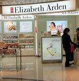 Shop Elizabeth Arden in Hong Kong lizenzfreie stockbilder