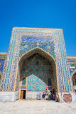Shop entrance, Samarkand Registan, Uzbekistan Stock Image