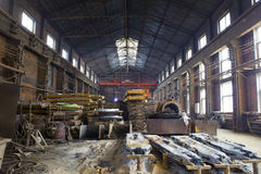 Shop foundry Royalty Free Stock Images