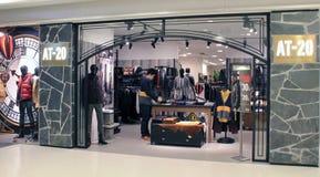 At 20 shop in hong kong Stock Images