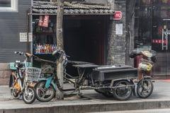 Shop im Hutongs Lizenzfreies Stockbild