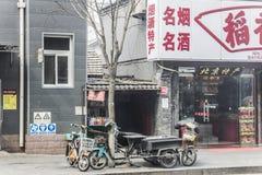 Shop im Hutongs Stockfotografie