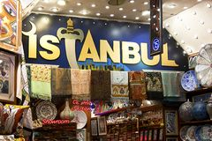 Shop in Istanbul Bazaar. Textile and pottery for sale in the Istanbul Grand Bazzar Stock Images