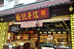 Shop of Koi Kei Bakery Stock Photos
