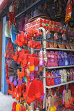 Shop in Malacca Selling Clogs and Sandals Royalty Free Stock Photo