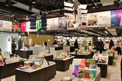 The shop at Moderna museet, Stockholm. Moderna museet is a museum of Swedish, Nordic and international modern and contemporary art in Stockholm. The museum`s Royalty Free Stock Image
