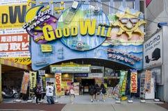Shop in Nagoya center, Japan stock photos