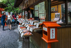 Shop at Nonomiya Shrine Royalty Free Stock Photos