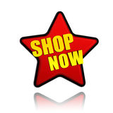 Shop now in red star banner stock illustration