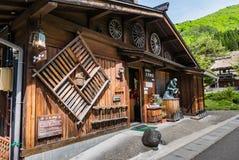 Shop in Shirakawa-go stock photos