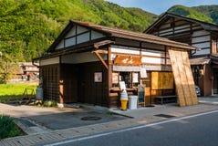 SHop in Shirakawa-go stock image