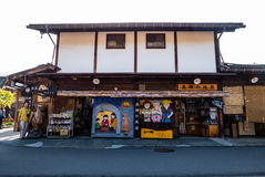 Shop in Shirakawa-go Royalty Free Stock Image