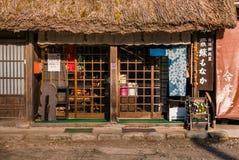Shop in Shirakawa-go royalty free stock images