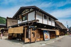 Shop in Shirakawa-go royalty free stock photos