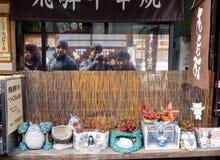 Shop in Shirakawa-go village, Japan royalty free stock photography