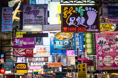Shop signages in hong kong Royalty Free Stock Images