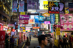 Shop signages in hong kong Stock Photo