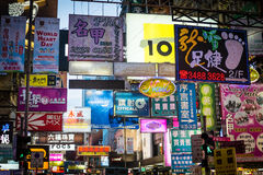 Shop signages in hong kong Royalty Free Stock Photography