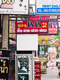 Shop Signs in Pattaya, Thailand Stock Photo