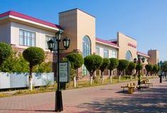 Shop in Uralsk city Stock Photo