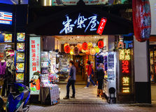 A shop at Ximending street in Taipei, Taiwan.  Stock Photos