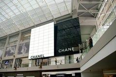 Shopfront de Chanel Imágenes de archivo libres de regalías