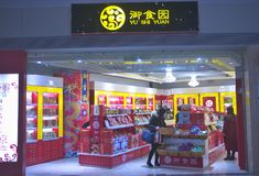 Shoping dutty free in Beijing. Shoping dutty free in in international airport Bejing - China - november 2016 Stock Photo
