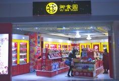 Shoping dutty liberamente a Pechino fotografia stock