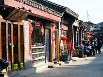 The shoping street in Beijing Hutong Stock Image