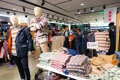Shopinnenraum Stockfoto